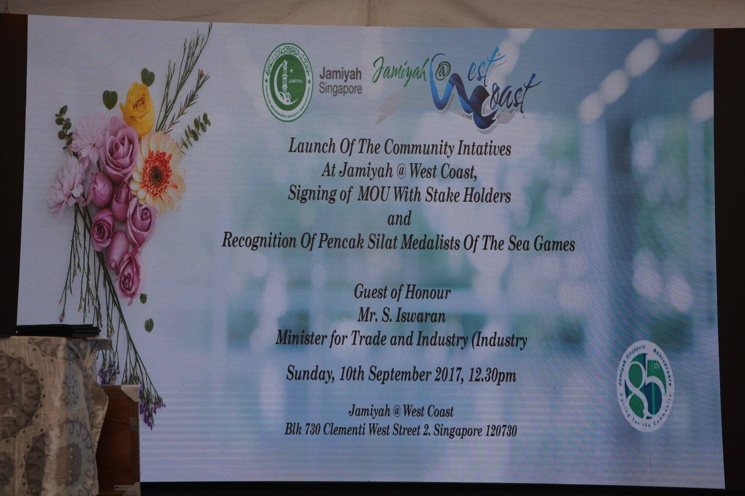The Launch of Community Initiatives At Jamiyah @ West Coast