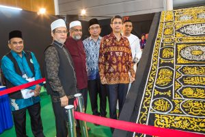 """Day 3 """"Artefacts of Rasulullah S.A.W & His Companions R.A."""" Exhibition (Highlights)"""