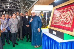 """Day 1 """"Artefacts of Rasulullah S.A.W & His Companions R.A."""" Exhibition (Highlights)"""