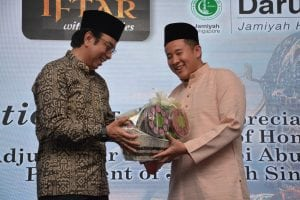 Iftar with Families with Mr Amrin Amin