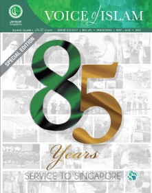 ISSUE 2 / 3: MAY – AUG 2017 (85TH ANNIVERSARY)