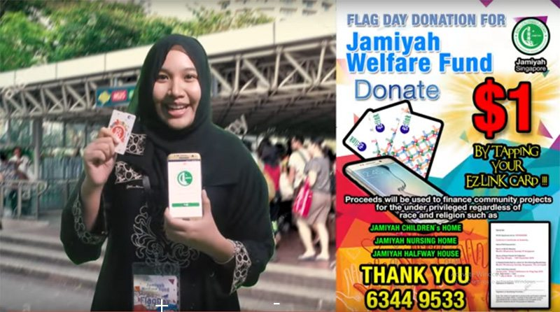 New Flag Day Approach By Jamiyah Singapore