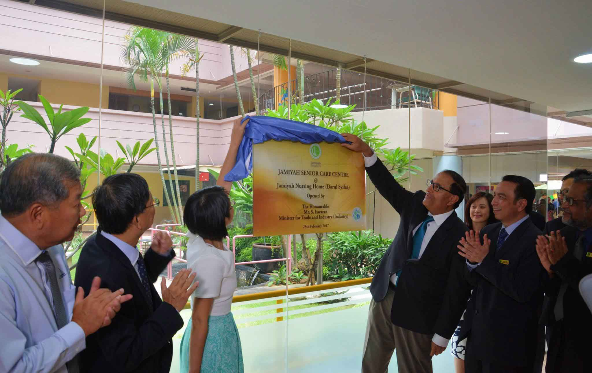 Jamiyah Singapore Collaborates With Four Partners To Expand Eldercare Services