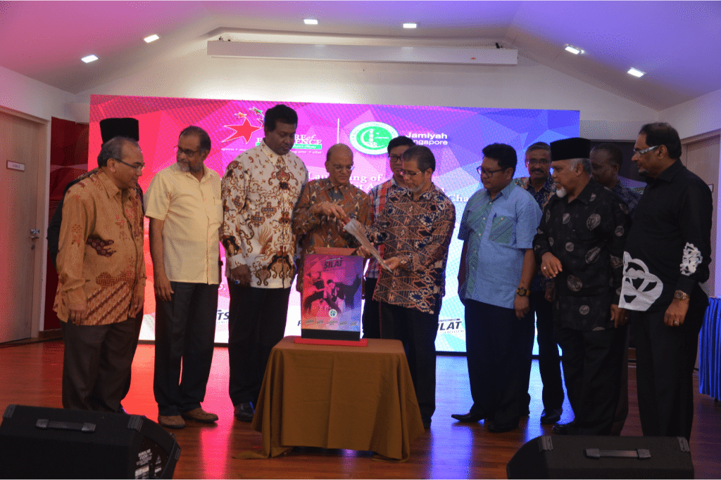 Launch Of Silat Academy For Jamiyah Children's Home