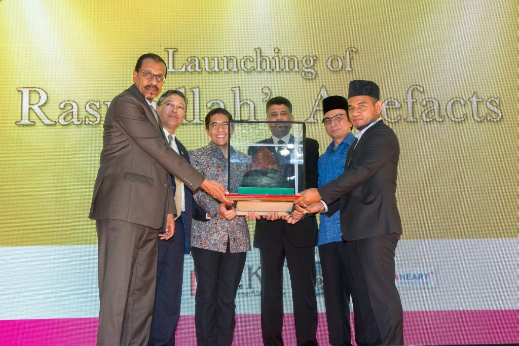 """Launch of Jamiyah Singapore's """"Artefacts of Rasulullah S.A.W & His Companions R.A."""""""