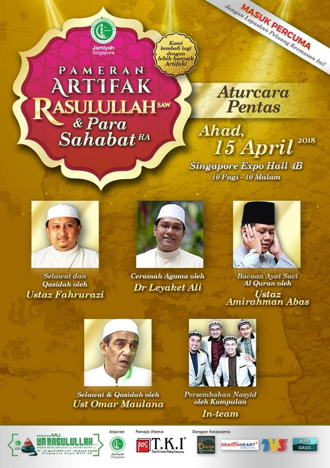 Day 4 of Artefacts of Rasulullah SAW & His Companions RA Exhibition