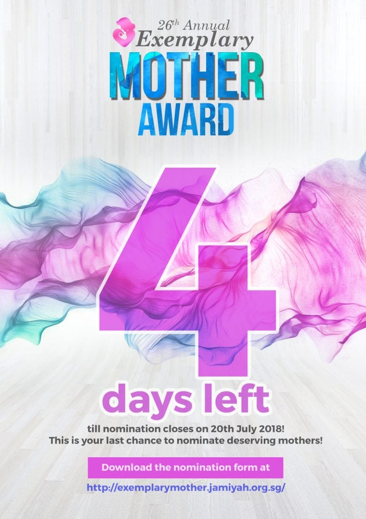 Nominations for the 26th Exemplary Mother Award