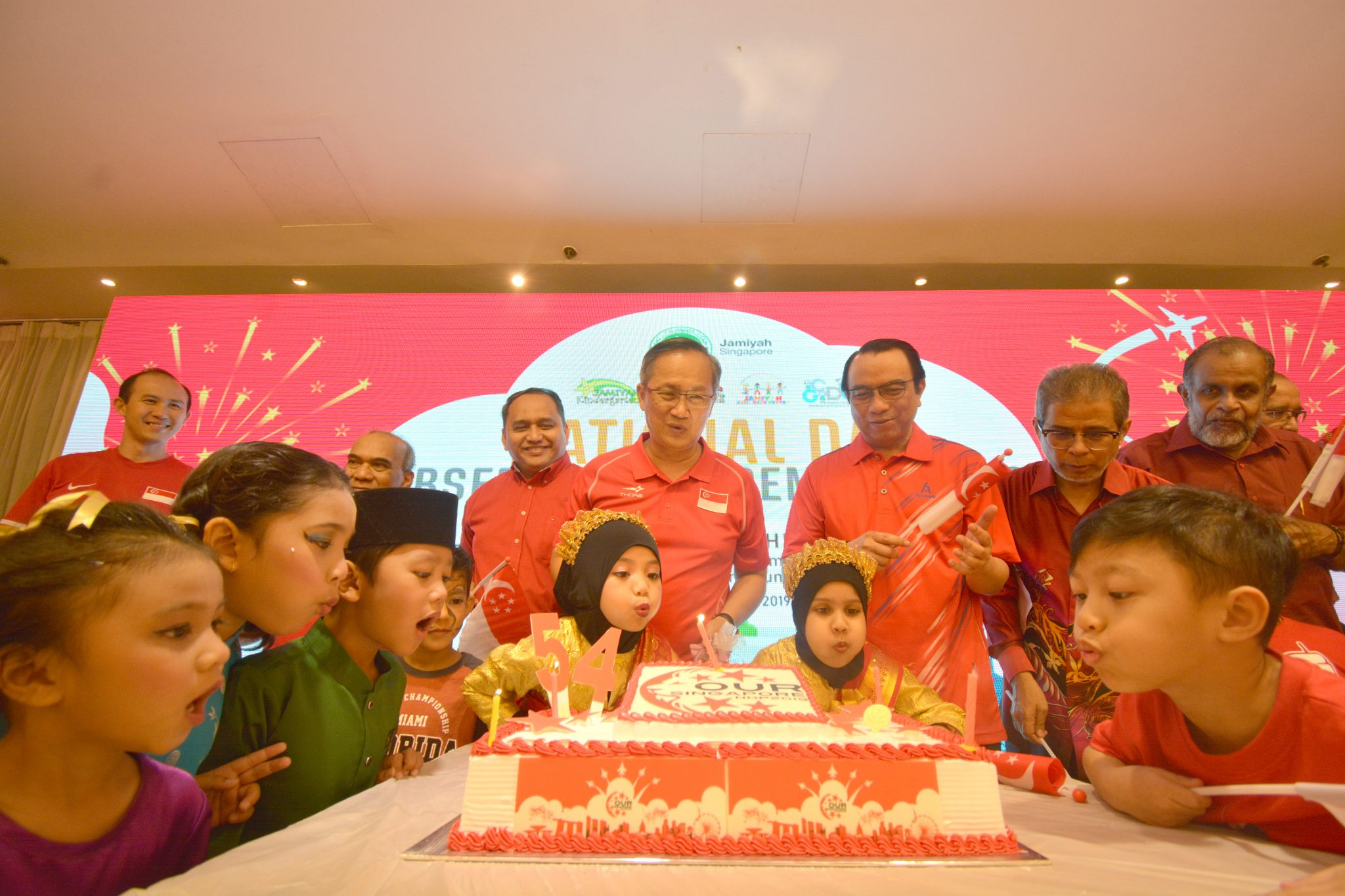 SPECIAL BICENTENNIAL NATIONAL DAY PERFORMANCE BY JAMIYAH'S ECE